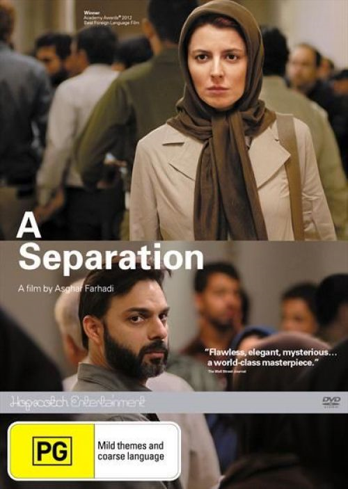A SEPARATION: DVD