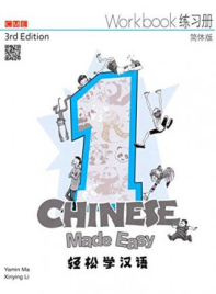 CHINESE MADE EASY 1 WORKBOOK 3E SIMPLIFIED VERSION