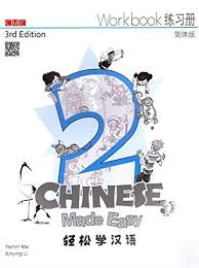 CHINESE MADE EASY 2 WORKBOOK 3E SIMPLIFIED VERSION