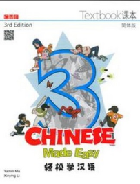 CHINESE MADE EASY 3 TEXTBOOK 3E SIMPLIFIED VERSION