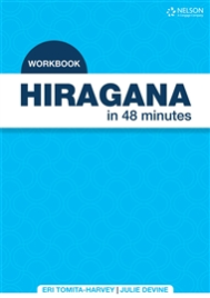 HIRAGANA IN 48 MINUTES WORKBOOK 1E