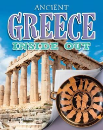 ANCIENT GREECE INSIDE OUT: ANCIENT WORLDS INSIDE OUT