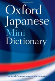OXFORD JAPANESE MINI DICTIONARY 2E