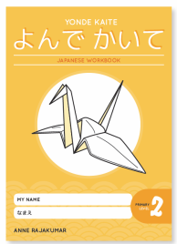 YONDE KAITE PRIMARY WORKBOOK: LEVEL 2