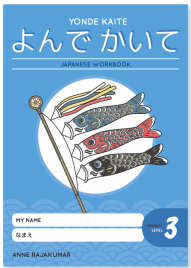 YONDE KAITE PRIMARY WORKBOOK: LEVEL 3