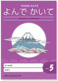 YONDE KAITE PRIMARY WORKBOOK: LEVEL 5