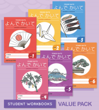 YONDE KAITE PRIMARY WORKBOOKS LEVELS 1-6 VALUE PACK