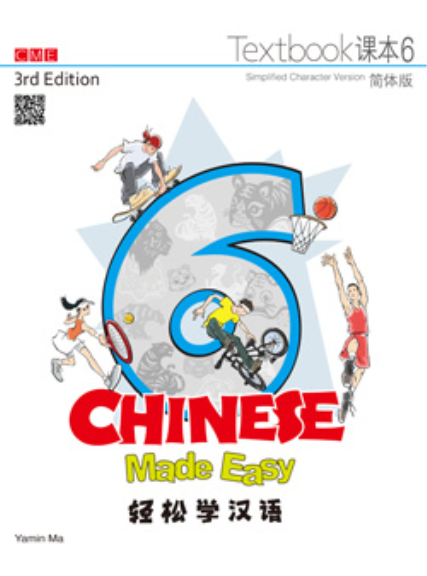 CHINESE MADE EASY 6 TEXTBOOK + WORKBOOK COMBO 3E SIMPLIFIED VERSION