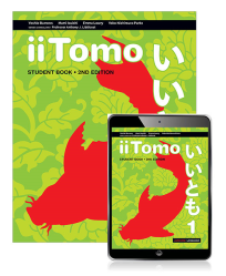 IITOMO 1 STUDENT BOOK + EBOOK 2E