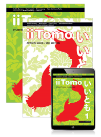 IITOMO 1 STUDENT BOOK + ACTIVITY BOOK + EBOOK 2E COMBO PACK