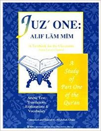 AL-BAQARAH JUZ 1 - ALIF LAM MEEM - TEXTBOOK