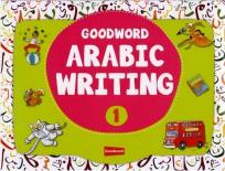 Buy Book - ENGLISH TRANSLATION OF THE MEANING OF AL-QU'RAN (HARDBACK