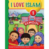 I LOVE ISLAM 1 TEXTBOOK (WITH CD)
