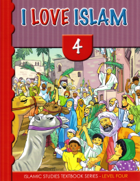 I LOVE ISLAM 4 TEXTBOOK