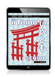 IITOMO SENIOR REACTIVATION CODE