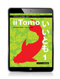 IITOMO 1 2E STUDENT BOOK REACTIVATION CODE