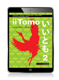 IITOMO 2 2E STUDENT BOOK REACTIVATION CODE