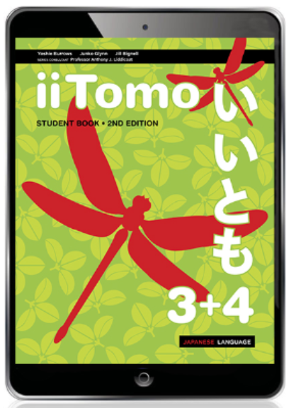IITOMO 3&4 2E STUDENT BOOK REACTIVATION CODE