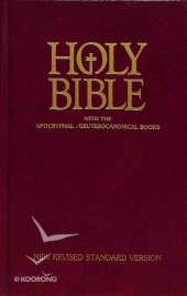 NRSV BIBLE CATHOLIC EDITION WITH APOCRYPHA