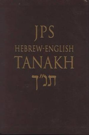 JPS HEBREW - ENGLISH TANAKH STUDENT EDITION