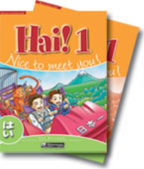 HAI! 1 COURSEBOOK AND WORKBOOK PACK
