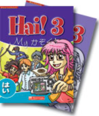 HAI! 3 COURSEBOOK AND WORKBOOK PACK