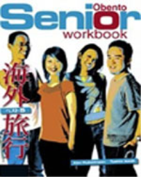 OBENTO SENIOR WORKBOOK WITH AUDIO CD