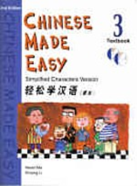 CHINESE MADE EASY 3 TEXTBOOK WITH CD