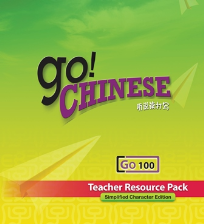 GO! CHINESE TEACHER RESOURCE LEVEL 1