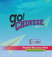GO! CHINESE TEACHER RESOURCE LEVEL 2