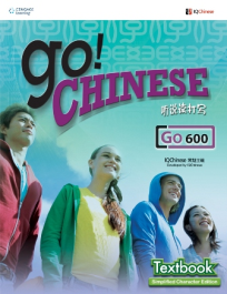GO! CHINESE TEXTBOOK LEVEL 6