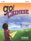 GO! CHINESE TEXTBOOK LEVEL 3
