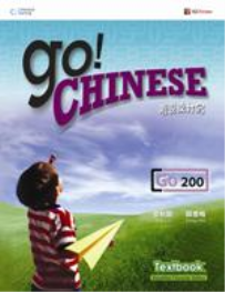 GO! CHINESE TEXTBOOK LEVEL 2