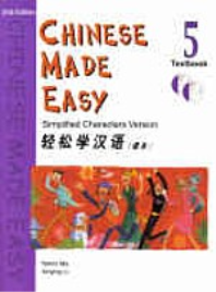 CHINESE MADE EASY 5 TEXTBOOK WITH AUDIO CDS
